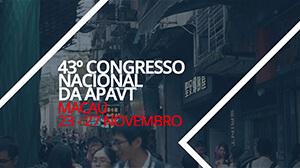 APAVT-Promo-congresso-Macau-2017_01